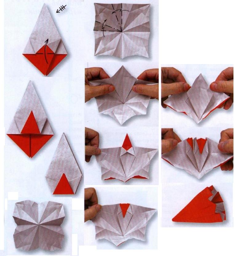 оригами модуль для супершара