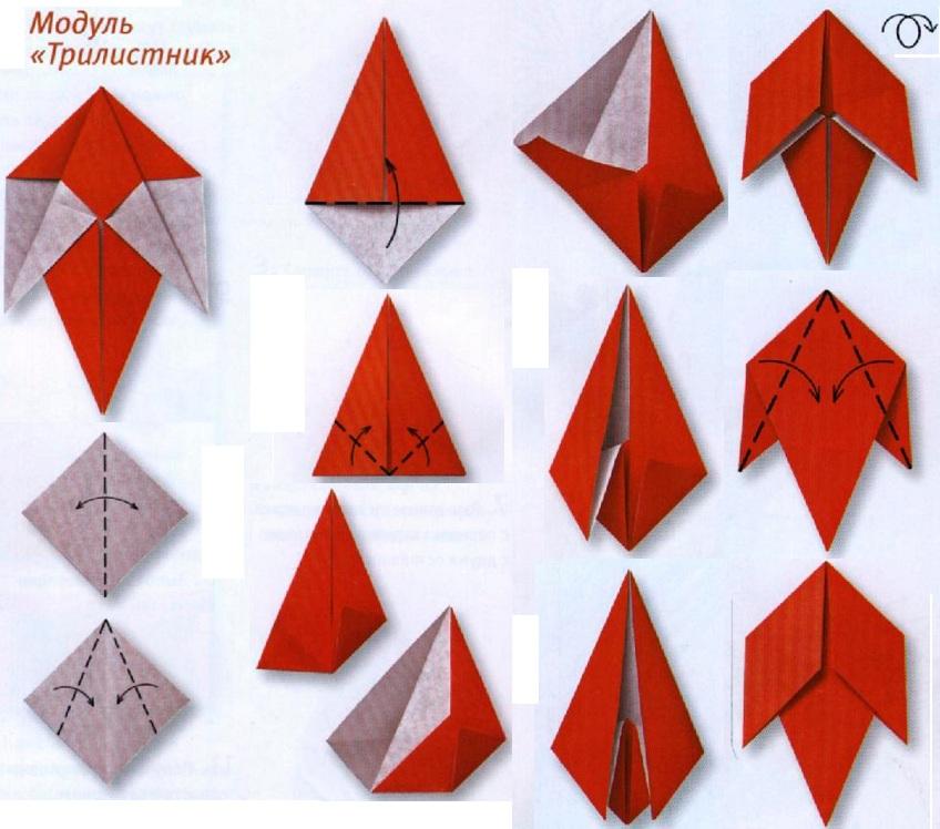 Схема оригами модулями