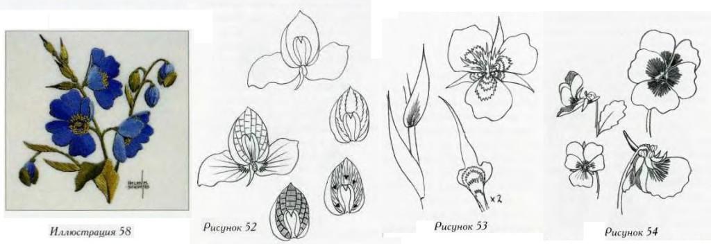 Рисунки вышивок гладью цветов 998
