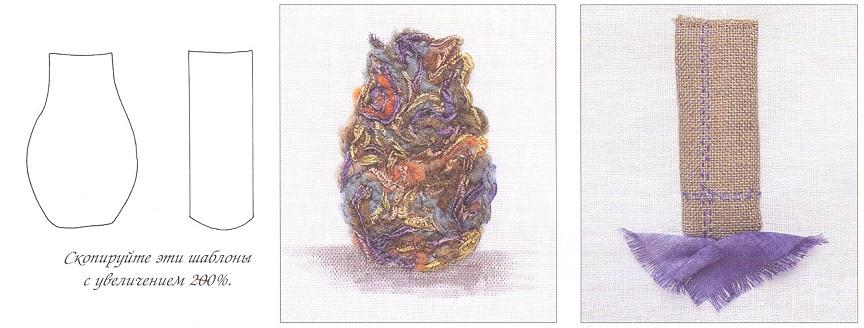 Ваза для цветов в вышивке лентами