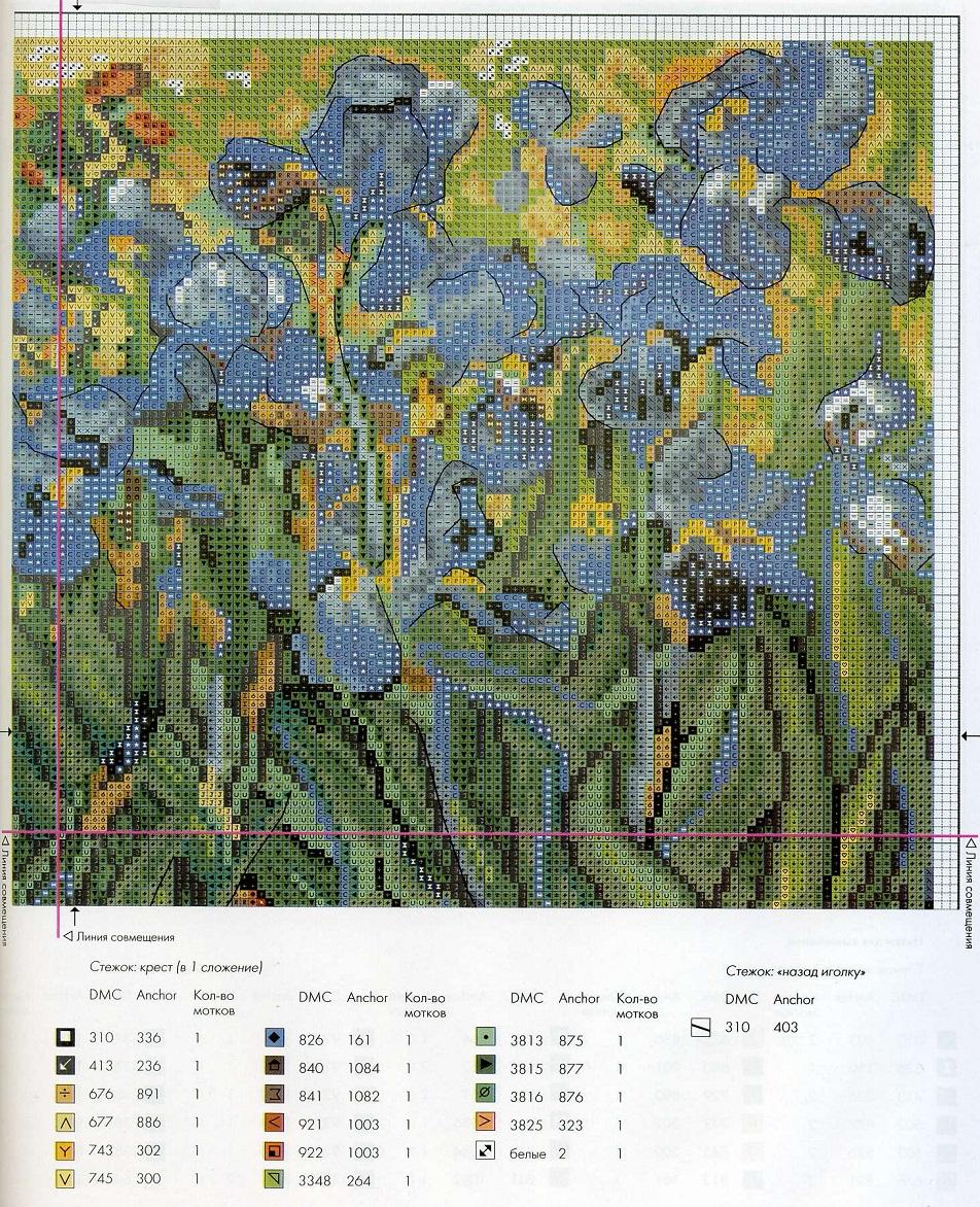 1088 Звездная ночь по мотивам картины В. Ван Гога
