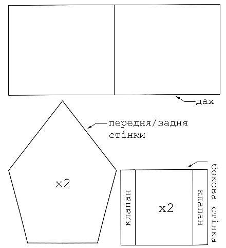 МТЗ 80 Беларус желтого цвета