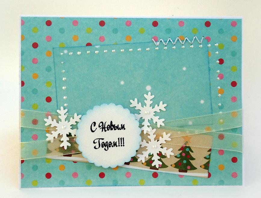 Новогодние открытки скрапбукинг по скетчам, новогоднюю открытку открытки