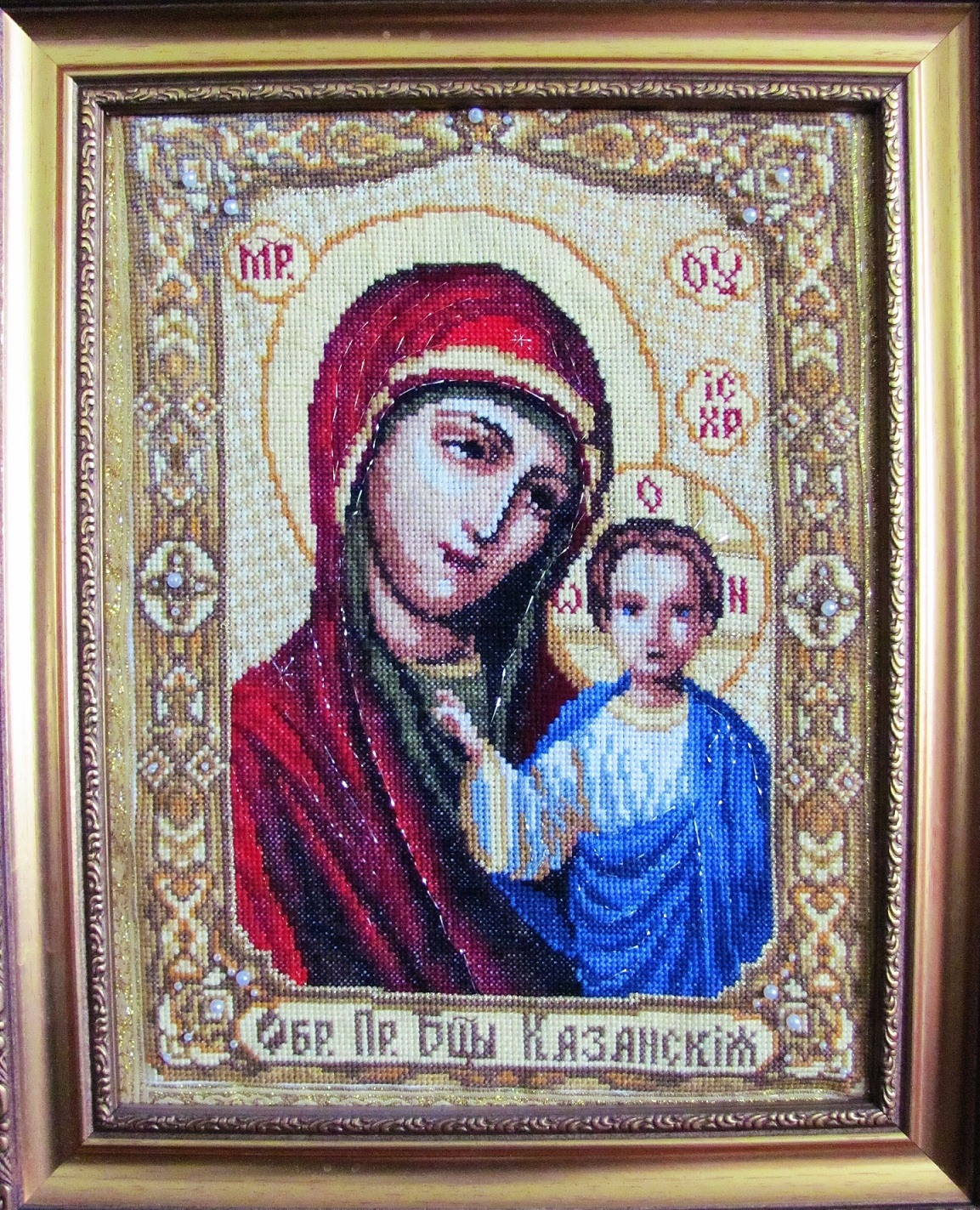 портрет иконы вышитые крестом фото схемы фотографиями самая