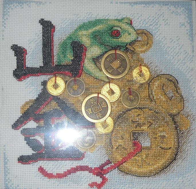Схема для вышивки денежной лягушки