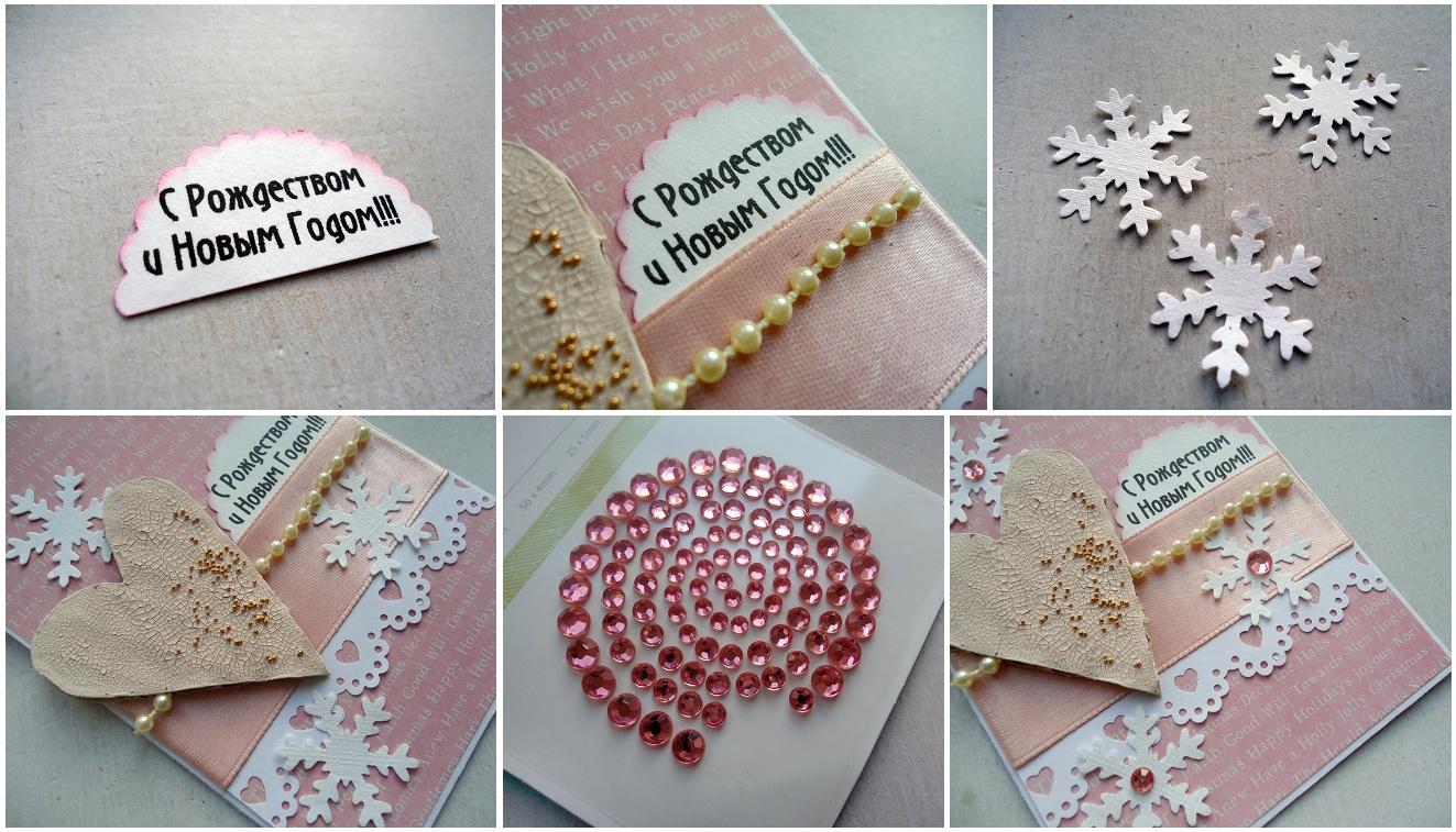 Как создать открытки с надписями