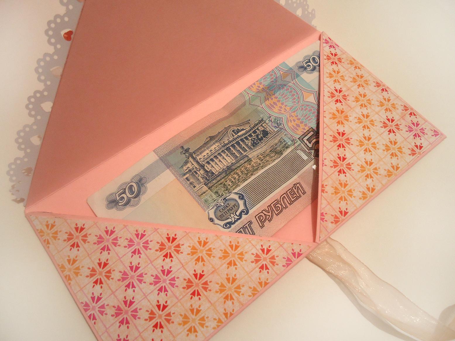 Как сделать конверт для денег своими руками для мужчины
