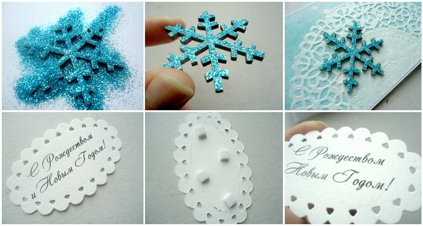 Снежинка для открытки своими руками - Поделки на Новый год Детвора Онлайн