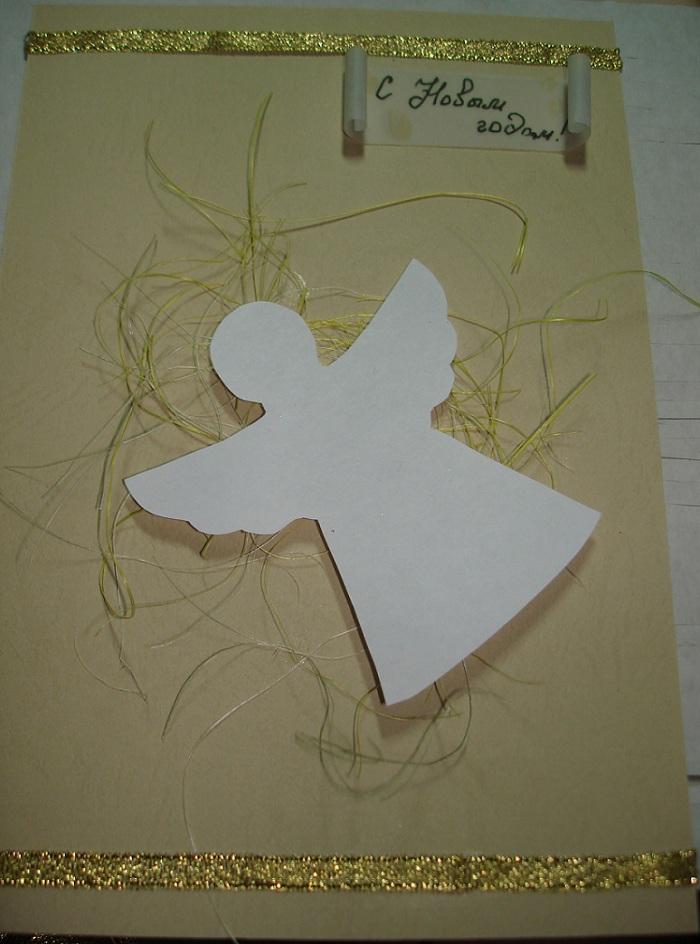 Как сделать открытку с днем ангела своими руками, белый для открыток
