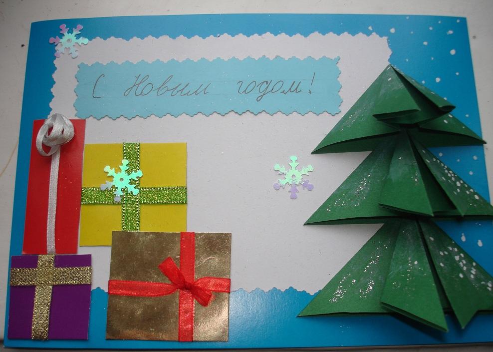 Как сделать новогодние открытки из цветной бумаги