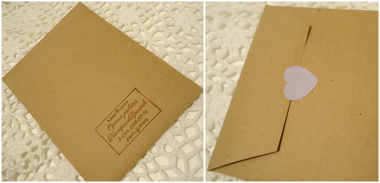 Можно ли почтой отправить самодельную открытку