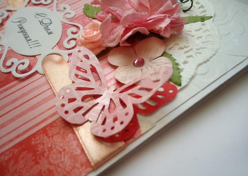 Открытка, смотреть украшение открыток