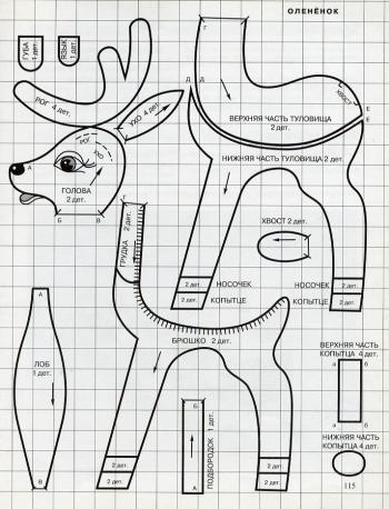 Олень и корова / Шитьё / В рукоделии
