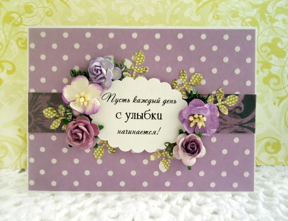 Что написать маме на открытке в цветах