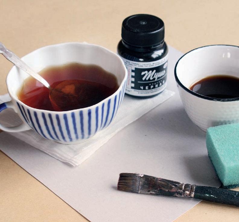 Как сделать бумагу в чае