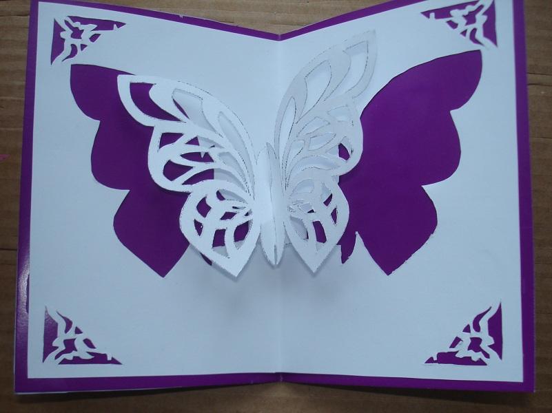 Самый, объемная открытка с бабочками