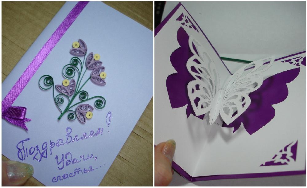 Объемные открытки самодельные