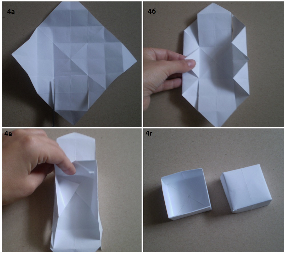 Как сделать коробочку оригами с крышкой фото 132