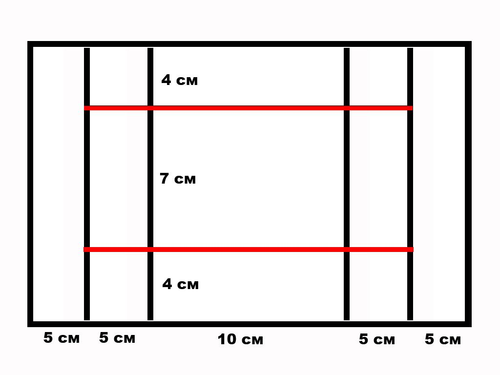 Открытки трансформеры шаблоны