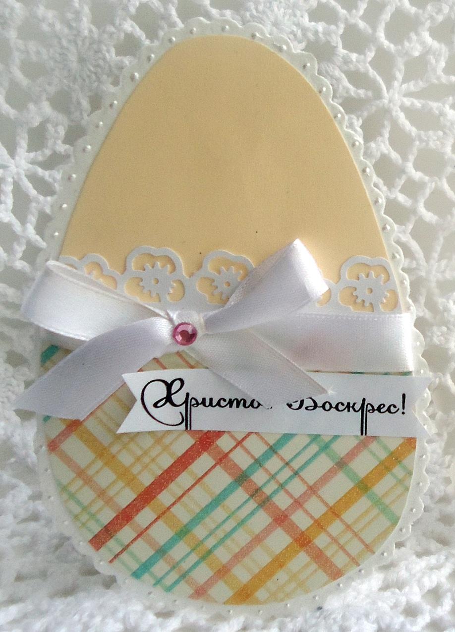 Яйцо к пасхе открытки