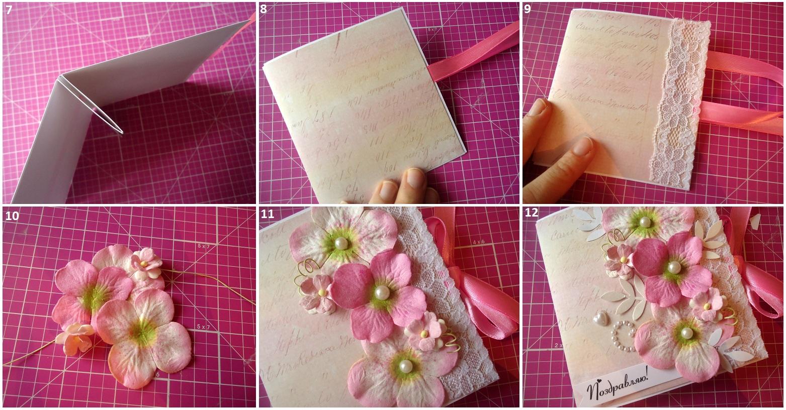 Днем рождение, как сделать цветочки для открыток