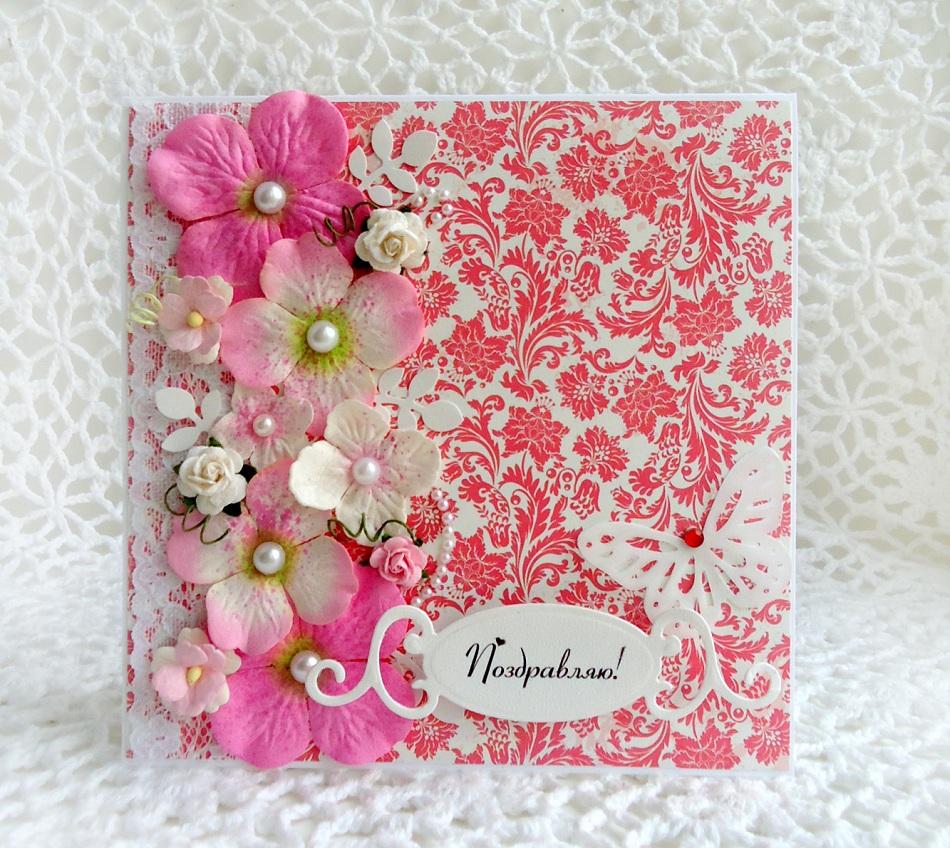 Открытки, открытки ко дню рождения своими руками скрапбукинг