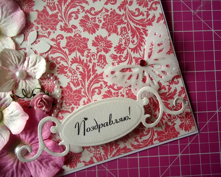 Как оформить красиво открытку на свадьбу
