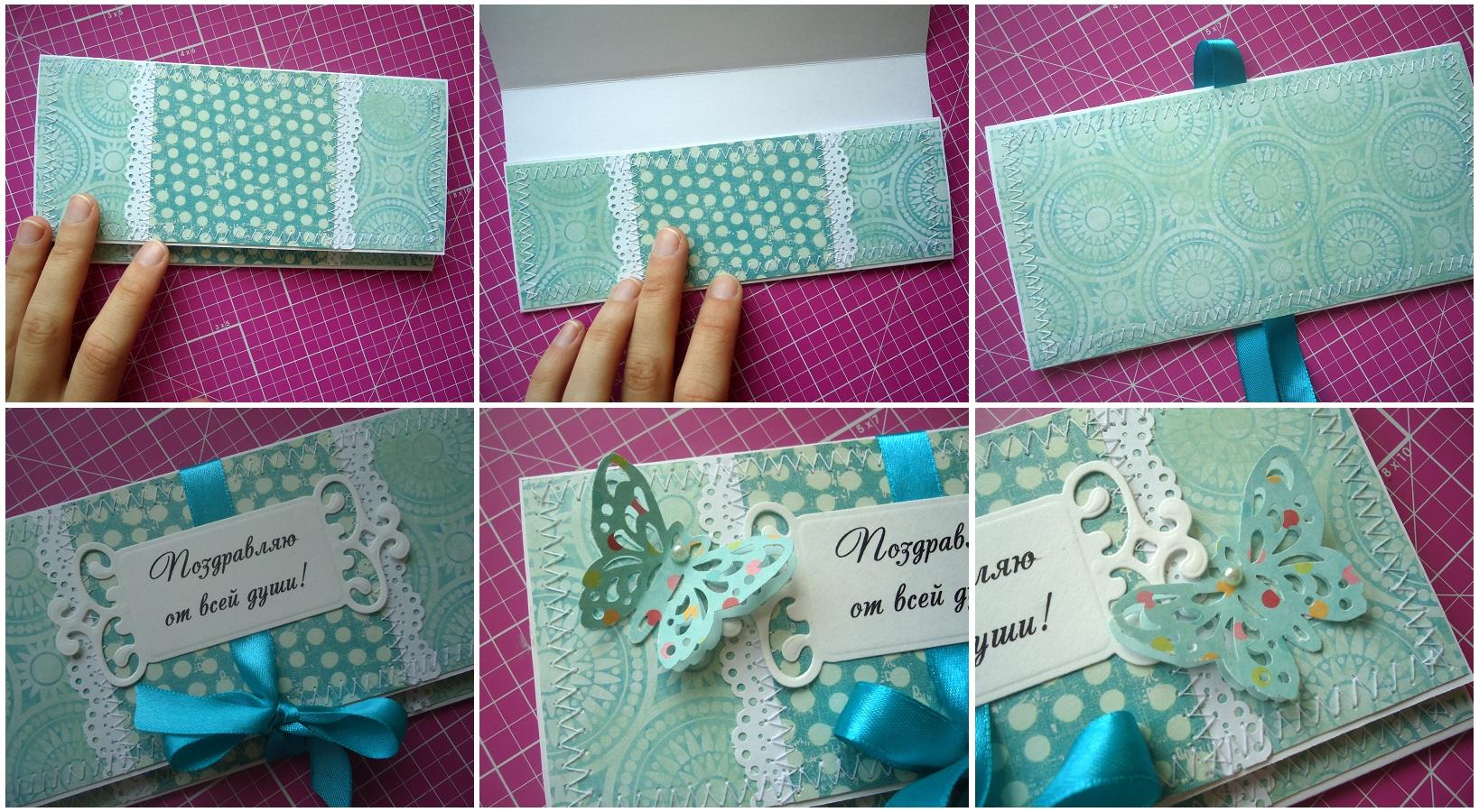 Открытки на день рождения своими руками конверт