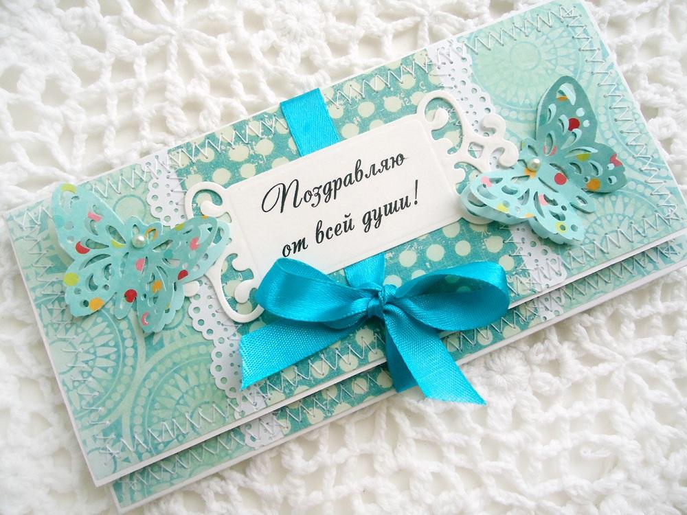 Красивый конверт для денег своими руками на день рождения 22