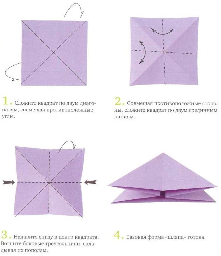 Как сделать оригами водяную бомбочку фото 34