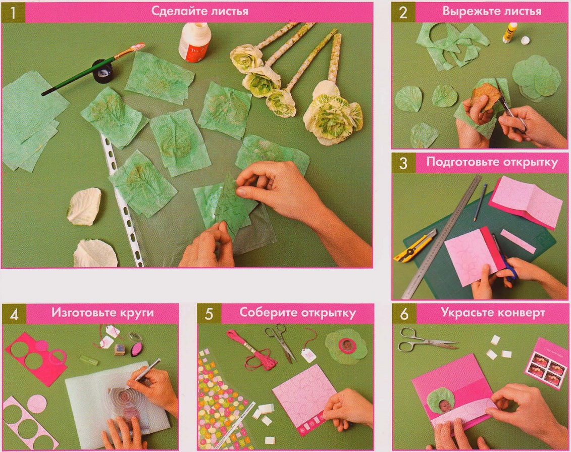 Как сделать открытки для одноклассников 35