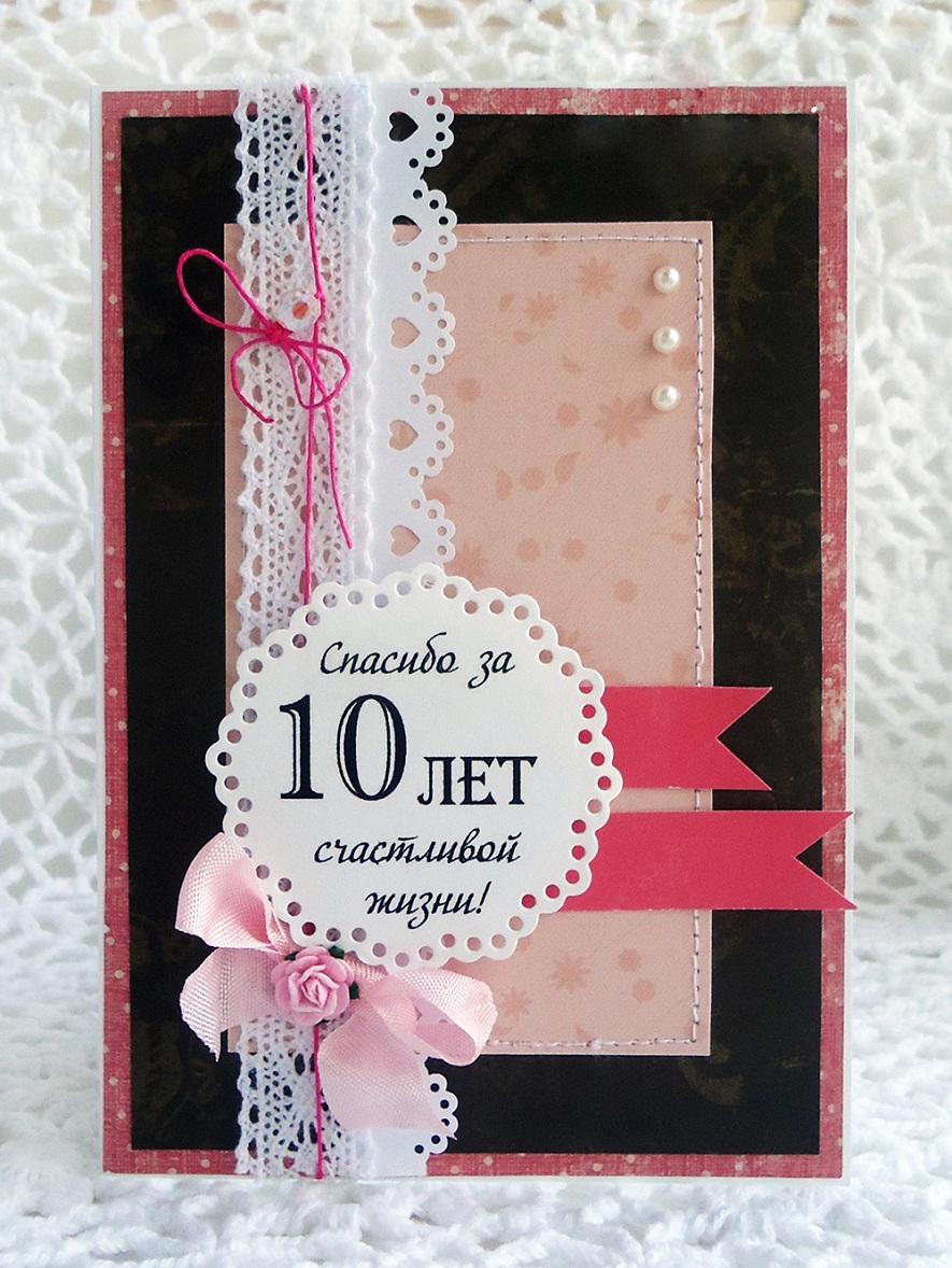 Подарок на розовую свадьбу своими руками фото