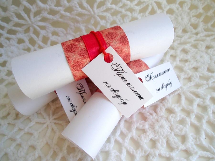 Приглашения-свитки на свадьбу
