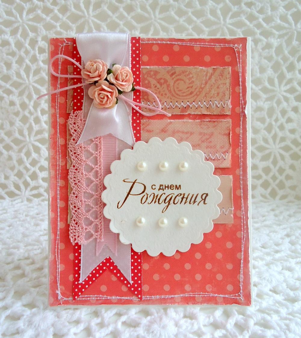 Сделать поздравительную открытку с днем рождения с фото