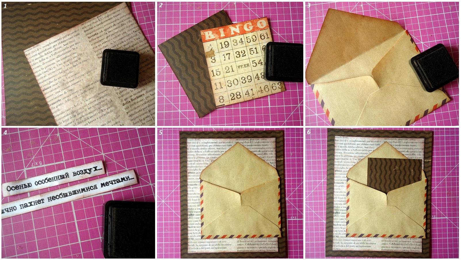 Конверт своими руками из бумаги скрапбукинг 12