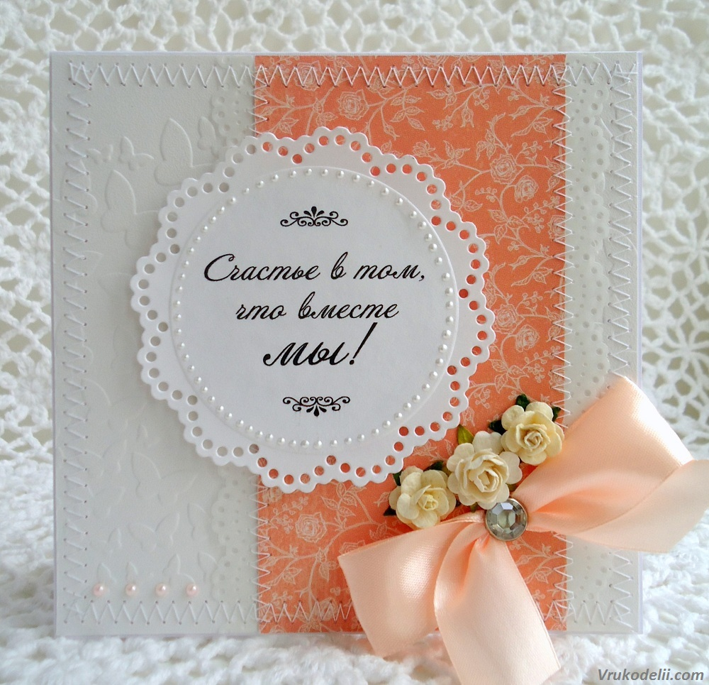 открытки с годовщиной свадьбы любимому мужчине