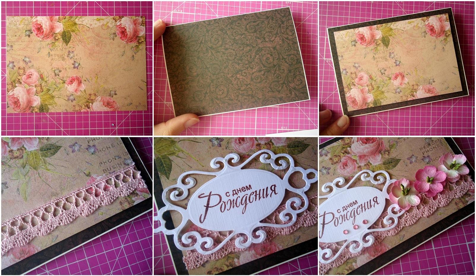 Как сделать красивую открытку скрапбукинг ко дню рождения, бумага для открыток