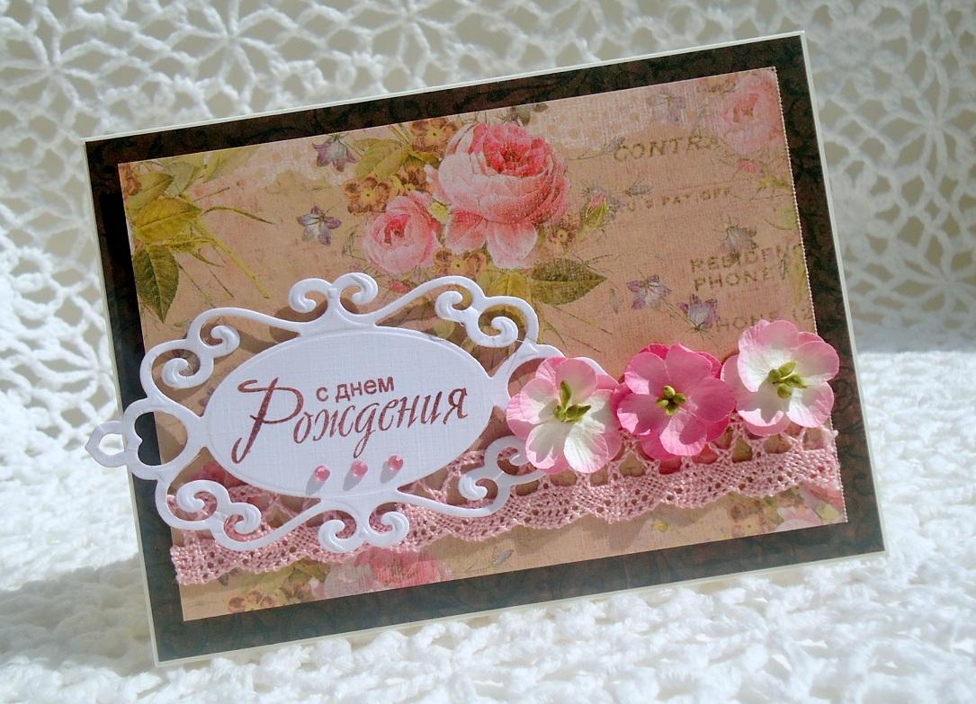 Красивая открытка своими руками на день рождения