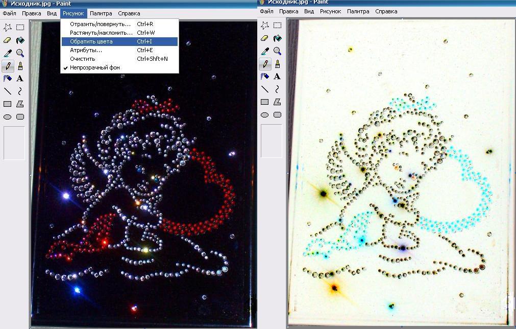 Картины из страз мозаика своими руками фото 720