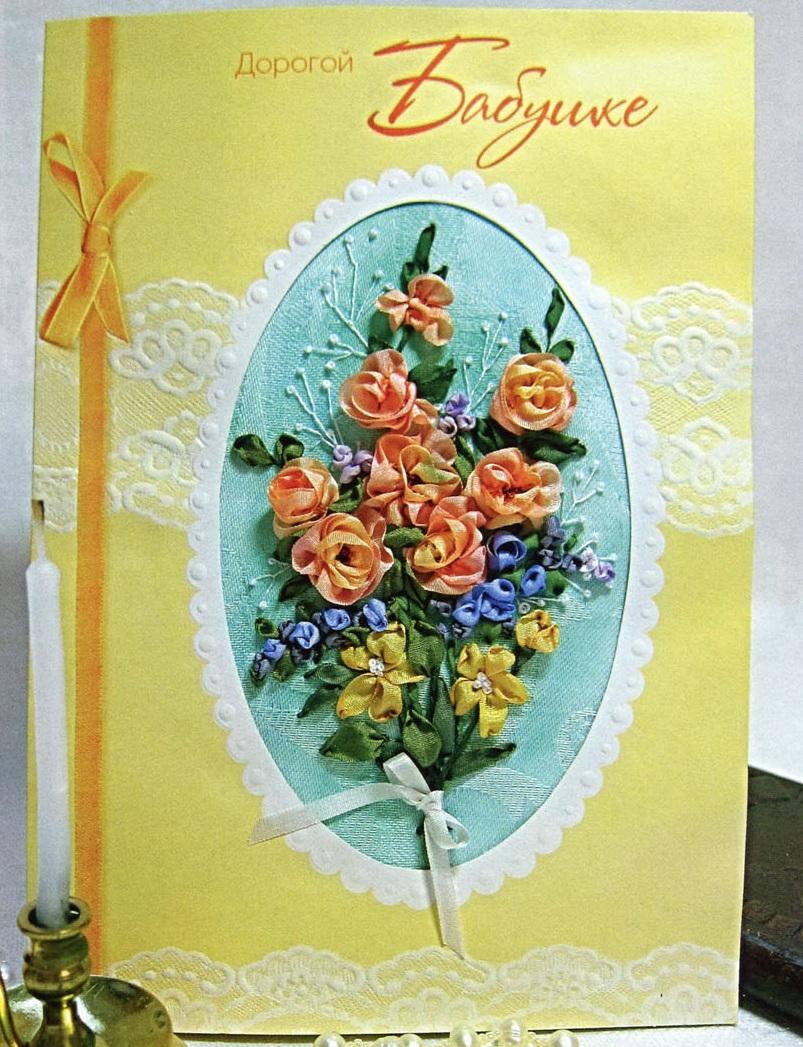 Новогодние открытки с лентами своими руками