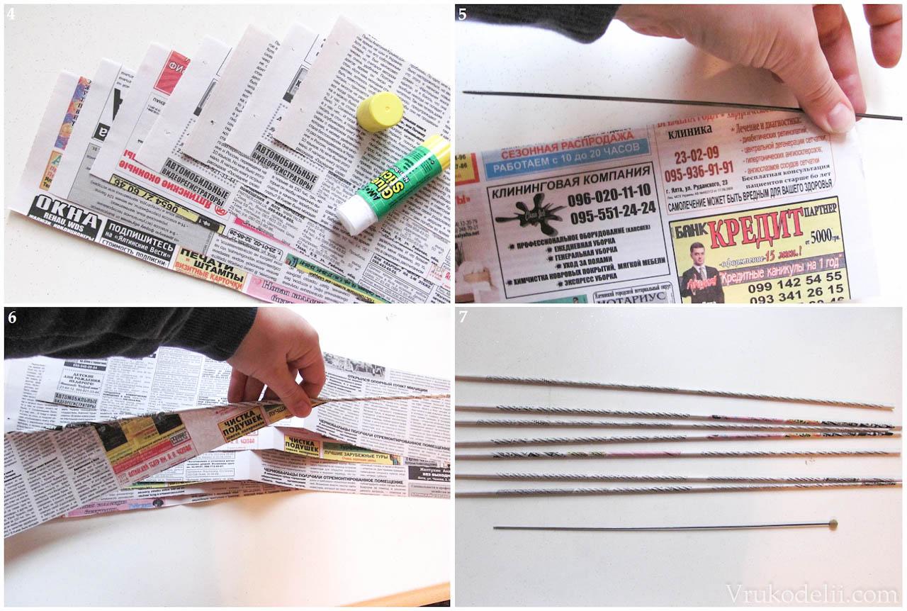 Как делать трубочки для плетения газетой