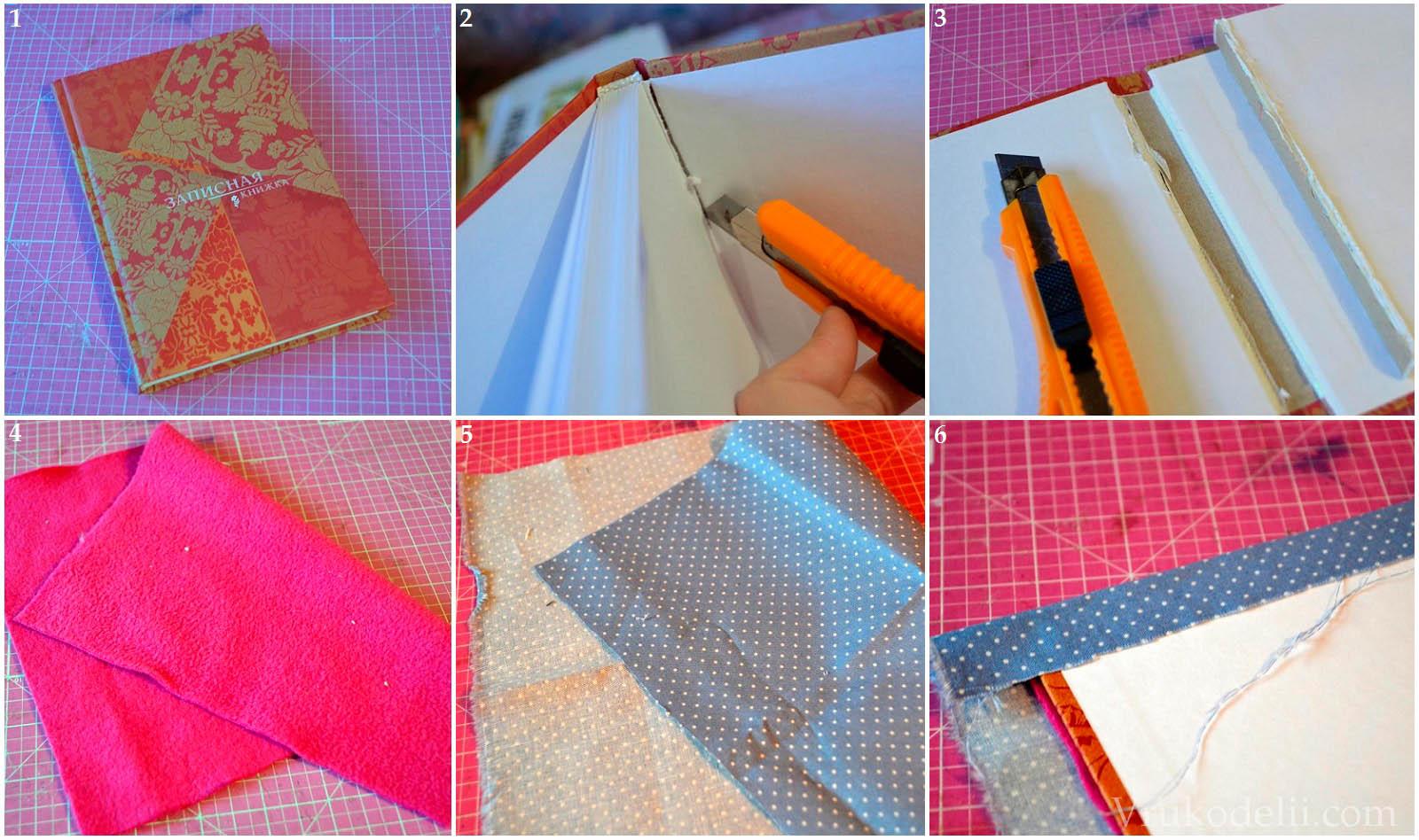 Как сделать своими руками блокнот с мягкой обложкой