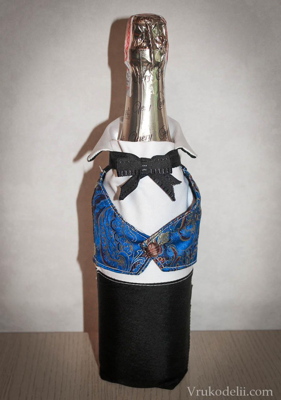 Сшить костюм для бутылки шампанского фото 797