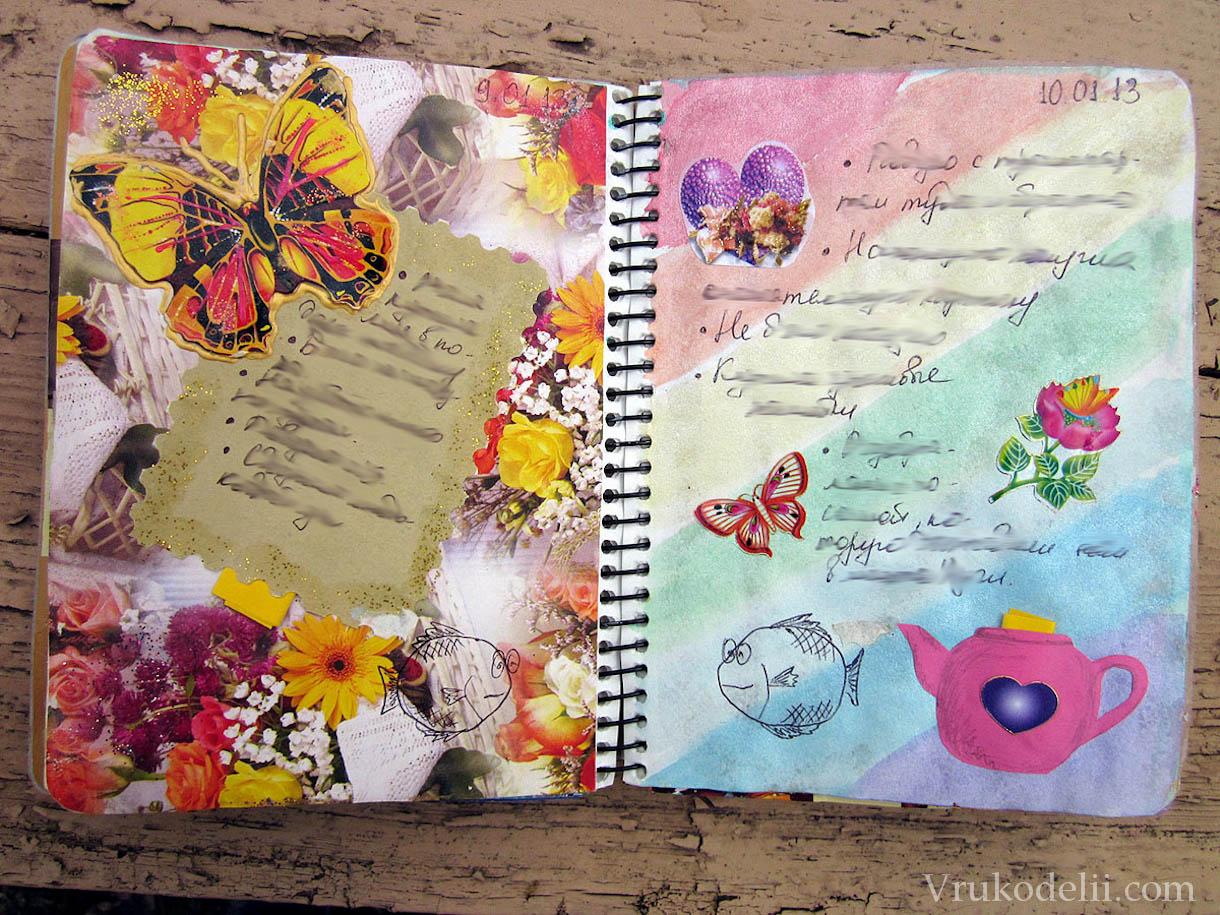 Как оформить свой личный дневник своими руками