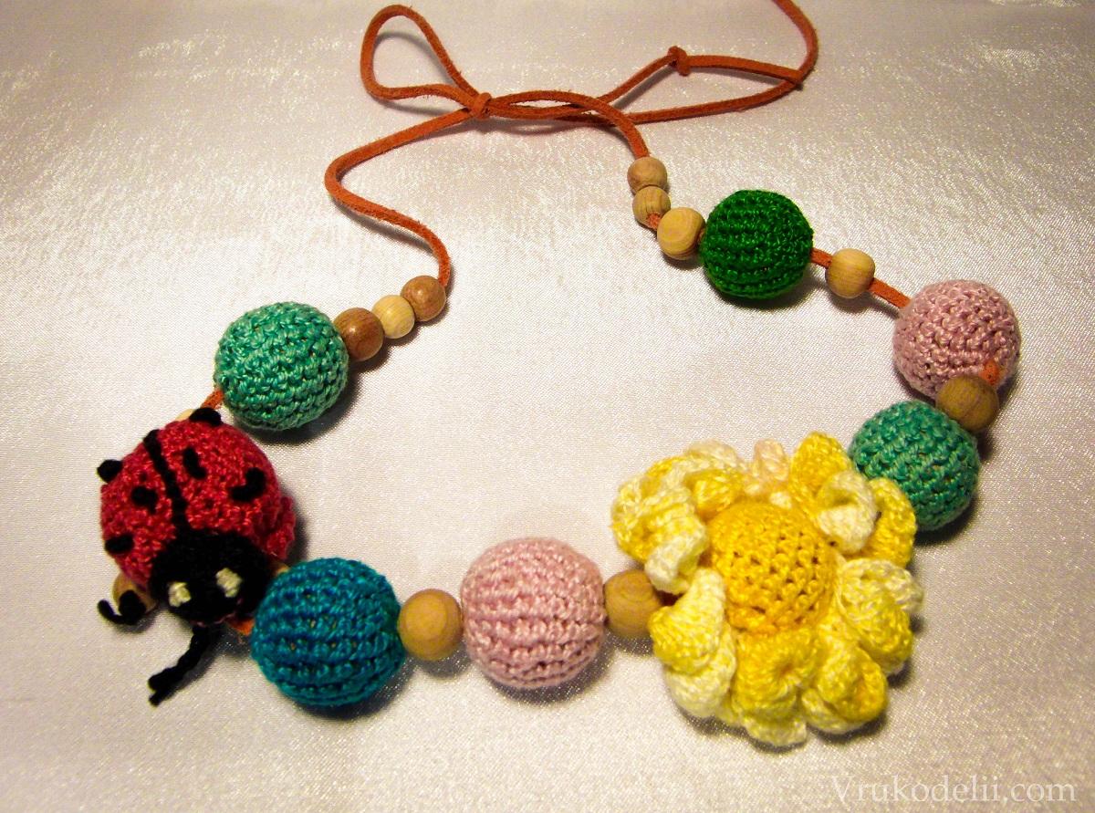 схема вязания детских бус крючком