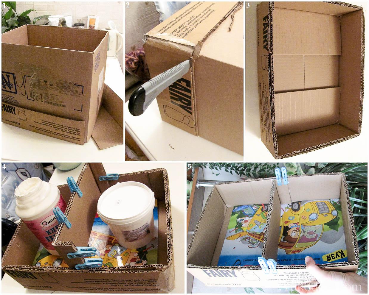 Полка из картонных коробок