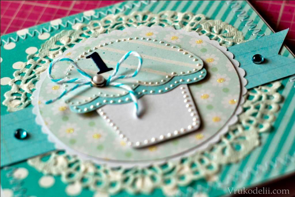 Открытки рамки, открытки своими руками на день рождения на 1 годик