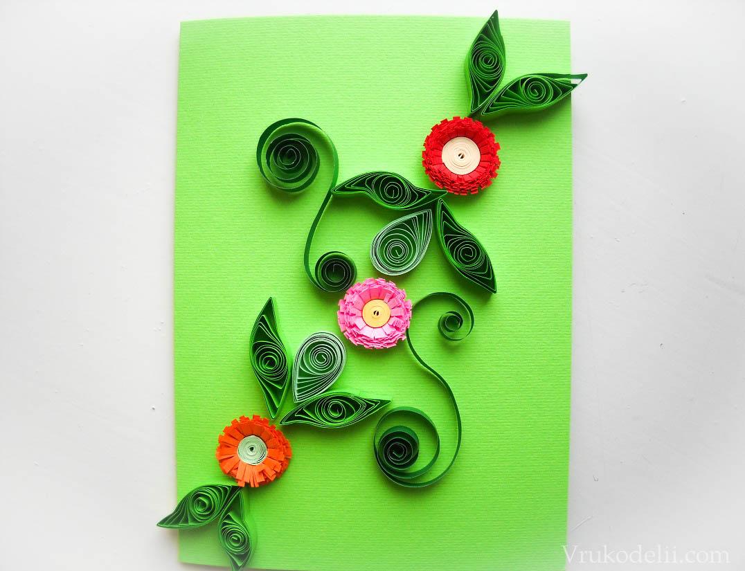 цветы в технике квиллинг для открытки своими руками помещениями этой