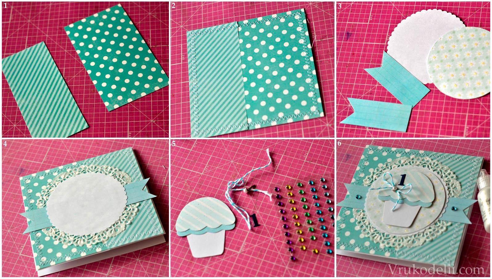 Больше открытки, как сделать открытку для девочек 3 класса