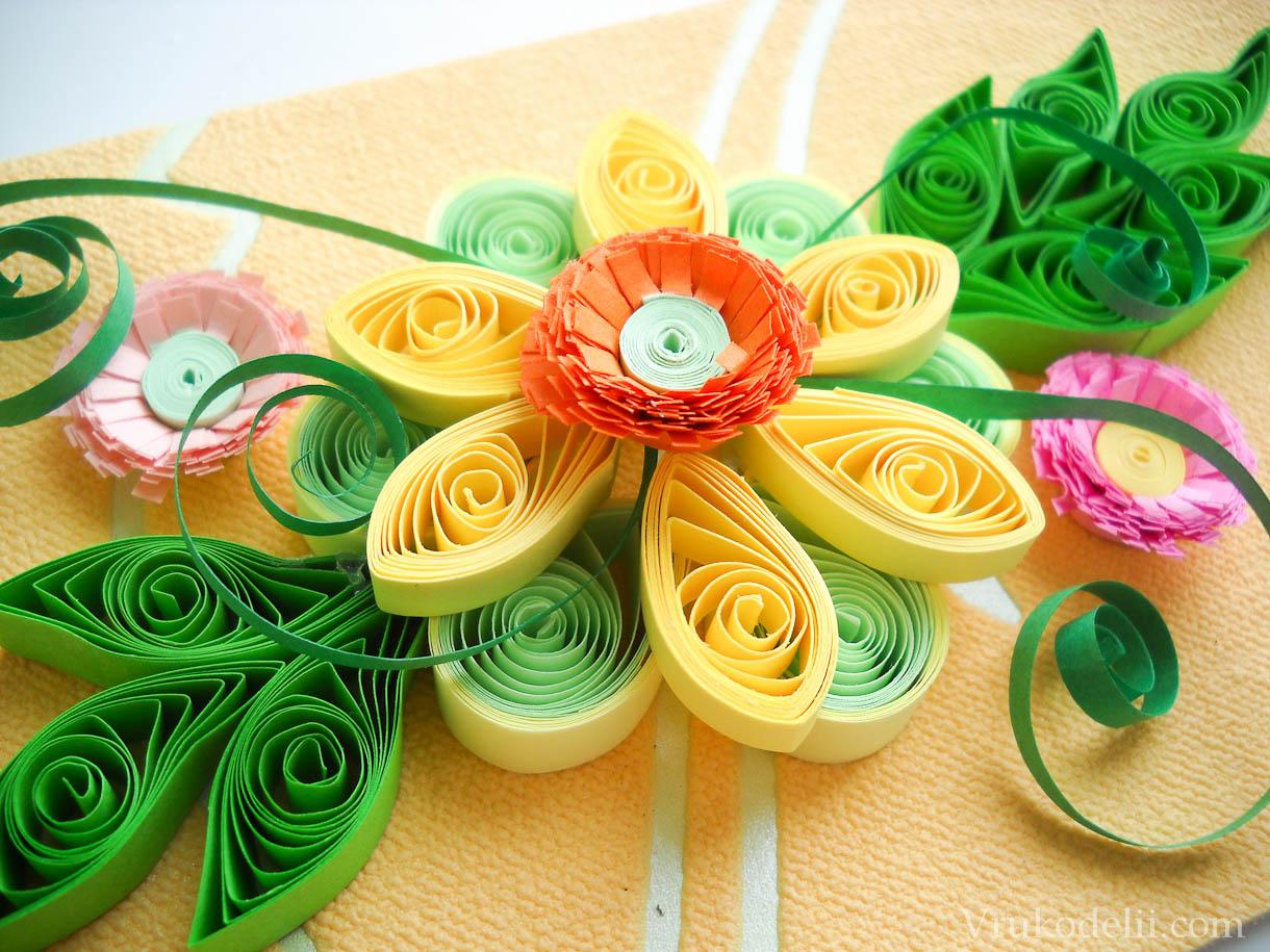 Открытки днем, открытка цветок из полосок